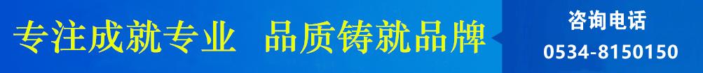 搅拌器、浓缩机、刮泥机生产厂家–山东川大机械