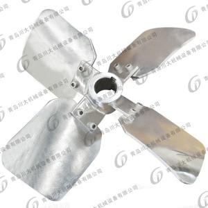 KSX-四宽叶旋桨式搅拌器