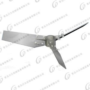 三窄叶旋桨式搅拌器(ZCX搅拌器)