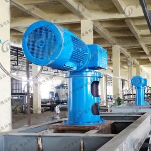 搅拌装置在矿山冶金行业的应用