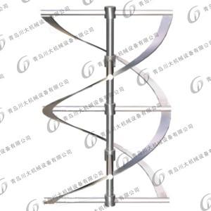 SLD双螺带式搅拌器