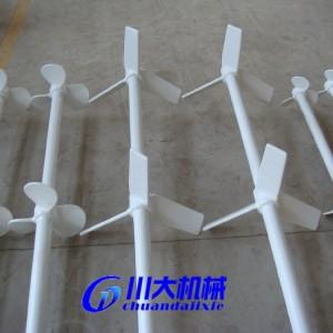 碳钢衬胶/衬塑搅拌设备的应用